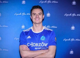 Łukasz Janoszka wrócił do Ruchu!
