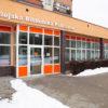 Nowe zajęcia w Miejskiej Bibliotece Publicznej