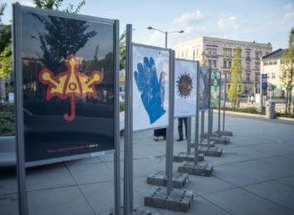 Inauguracja V edycji Festiwalu PlakatFest