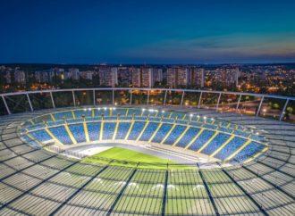Noc spadających gwiazd na Stadionie Śląskim
