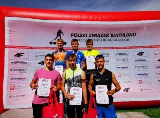 Popis biathlonistów i biathlonistek z Chorzowa w Mistrzostwach Polski