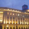 Zmiany w funkcjonowaniu Urzędu Miasta