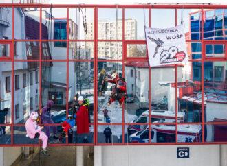 29 Finał WOŚP. Zdjęcia z Chorzowa
