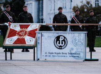13 Śląska Brygada Obrony Terytorialnej otrzymała sztandar wojskowy
